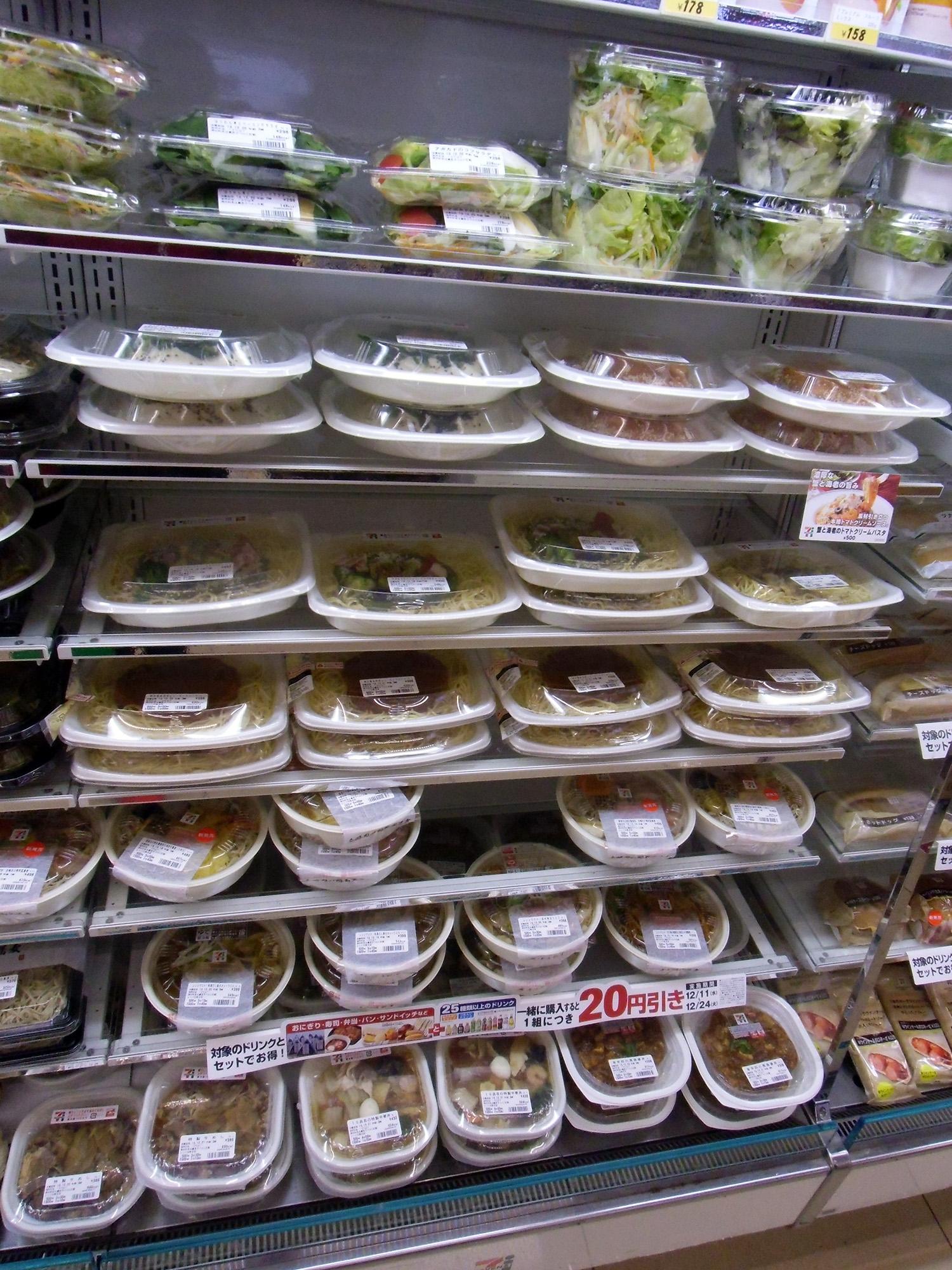Japan Convenience Store Bento Boxes Review 7 11 Japanxhunter