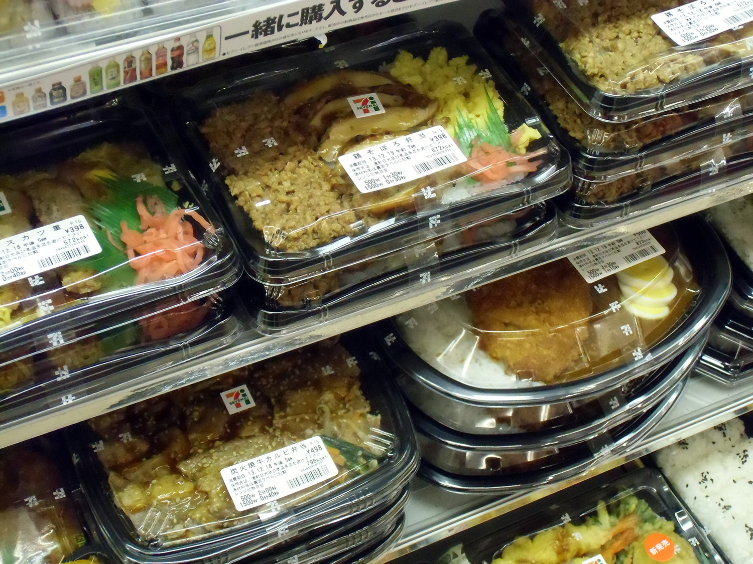 Cheap And Good Food Near Me